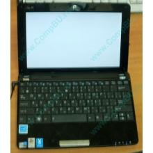 "Нетбук Asus EEE PC 1005HAG/1005HCO (Intel Atom N270 1.66Ghz /no RAM! /no HDD! /10.1"" TFT 1024x600) - Бронницы"