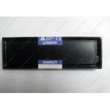 Модуль оперативной памяти 2048Mb DDR2 Kingston KVR667D2N5/2G pc-5300 (Бронницы)