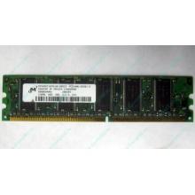 Серверная память 128Mb DDR ECC Kingmax pc2100 266MHz в Бронницах, память для сервера 128 Mb DDR1 ECC pc-2100 266 MHz (Бронницы)