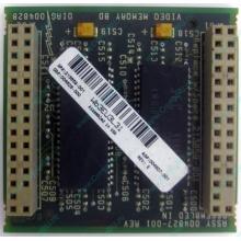 Видеопамять для Compaq Deskpro 2000 (SP# 213859-001 в Бронницах, DG# 004828-001 в Бронницах, ASSY 004827-001) - Бронницы