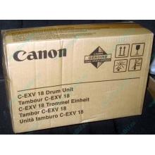 Фотобарабан Canon C-EXV18 Drum Unit (Бронницы)
