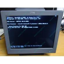 Б/У моноблок IBM SurePOS 500 4852-526 (Бронницы)