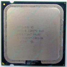 Процессор Intel Core 2 Duo E6420 (2x2.13GHz /4Mb /1066MHz) SLA4T socket 775 (Бронницы)