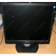"Монитор 17"" TFT Philips Brilliance 17S (Бронницы)"