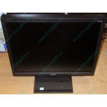 """Монитор 17"""" TFT Acer V173 DOb (Бронницы)"""