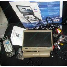 Автомобильный монитор с DVD-плейером и игрой AVIS AVS0916T бежевый (Бронницы)