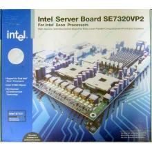 Материнская плата Intel Server Board SE7320VP2 socket 604 (Бронницы)
