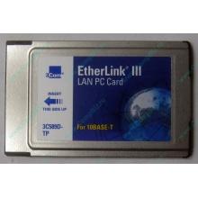 Сетевая карта 3COM Etherlink III 3C589D-TP (PCMCIA) без LAN кабеля (без хвоста) - Бронницы