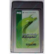 Smart Media PCMCIA адаптер PQI (Бронницы)